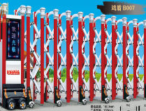 金盾维修电动门厂|金盾维修电动伸缩门|更换各种电动门配件
