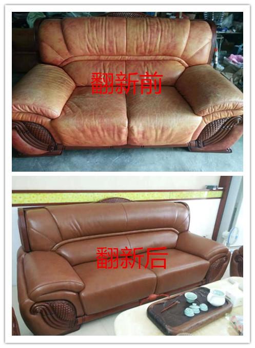 高明区沙发翻新