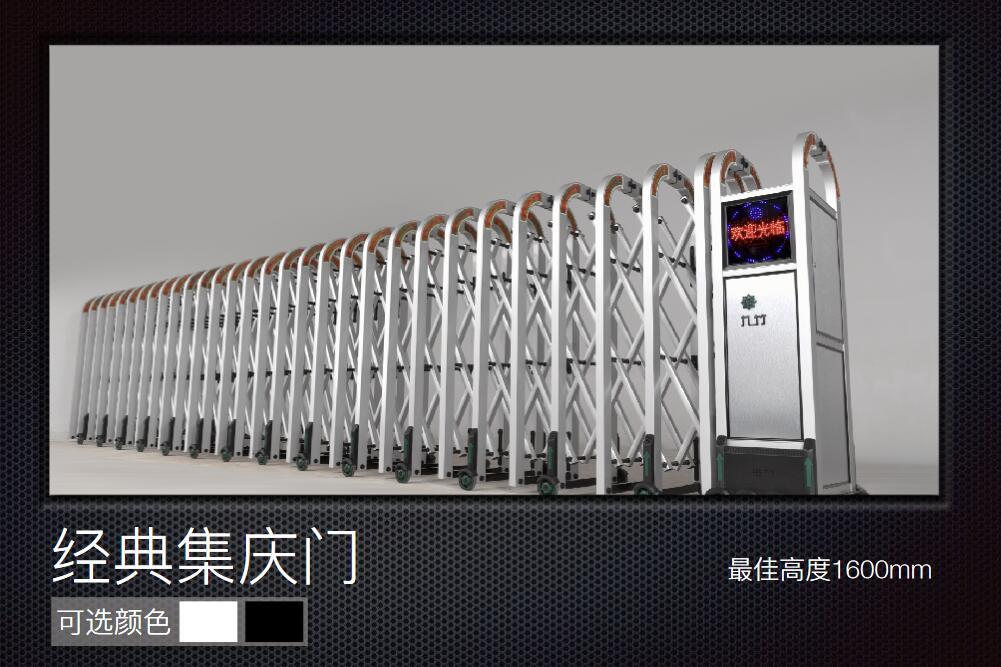 南京九竹经典集庆门