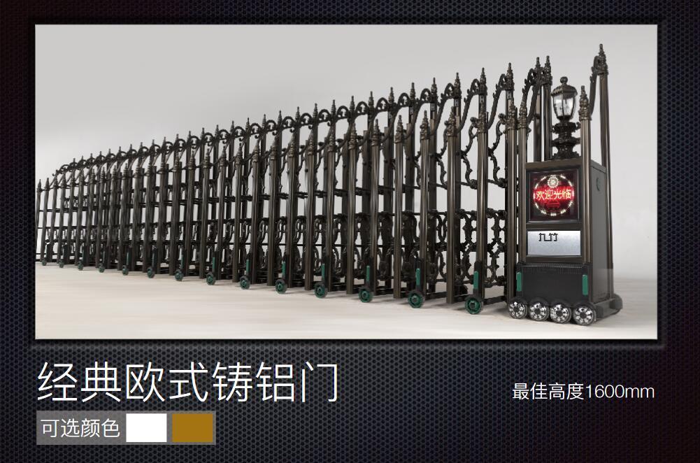 南京九竹经典欧式铸铝门