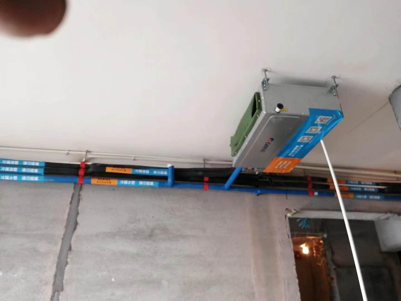 贵州中央空调上门安装