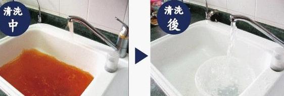 家里的自来水管道为什么要洗?