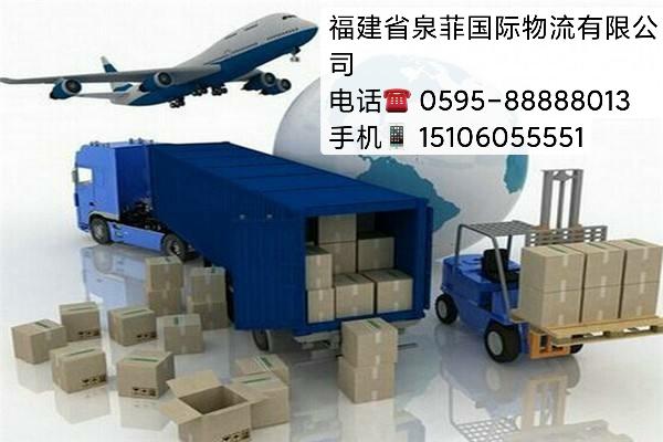 福建空运至菲律宾空运特惠价格