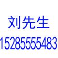 贵阳综合布线公司
