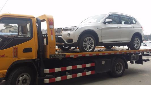 临沂附近专业拖车救援