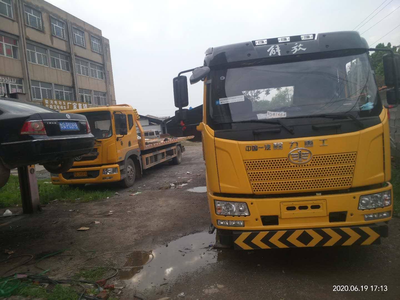 临沂专业拖车救援