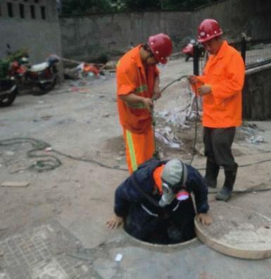 疏通地下排污管道堵塞时的注意事项