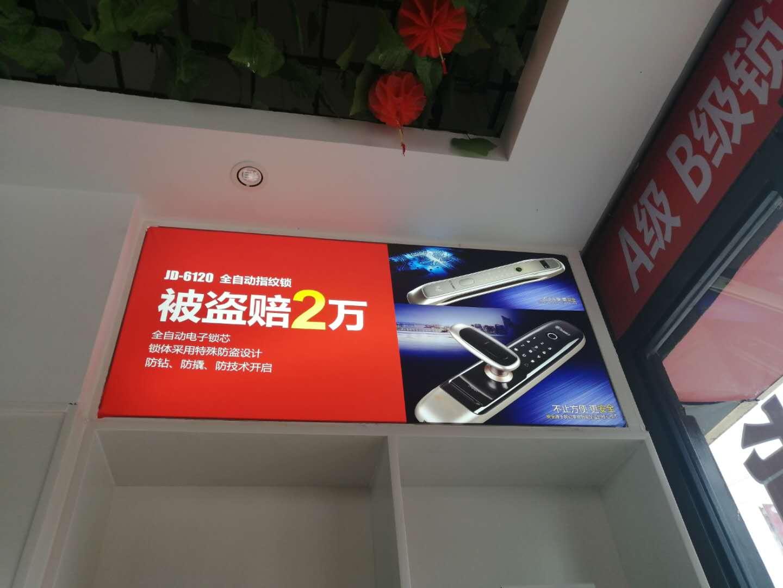 荣县专业换锁师傅告诉你哪些情况下有必要找换锁机构