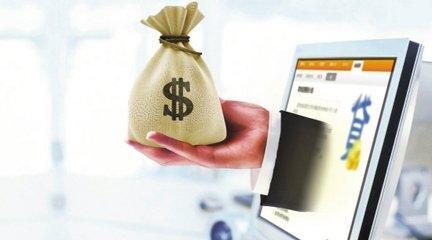 杭州银行个人信用贷款
