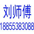 南陵社区家电维修中心
