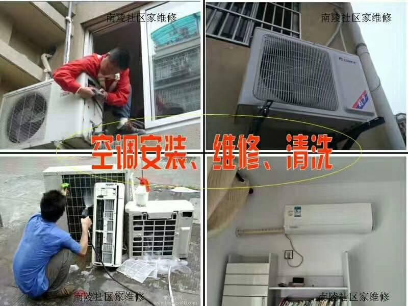 空调出现故障的常见现象有哪些