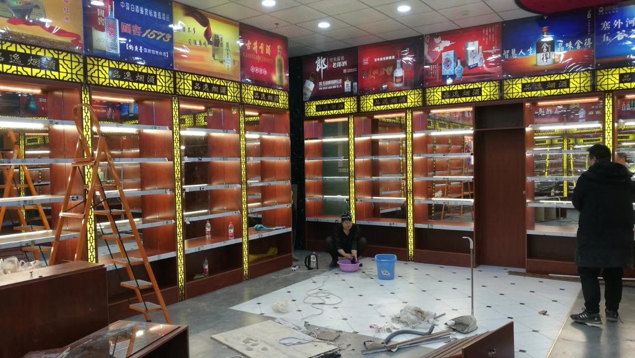 挂壁式烟酒货架怎么选