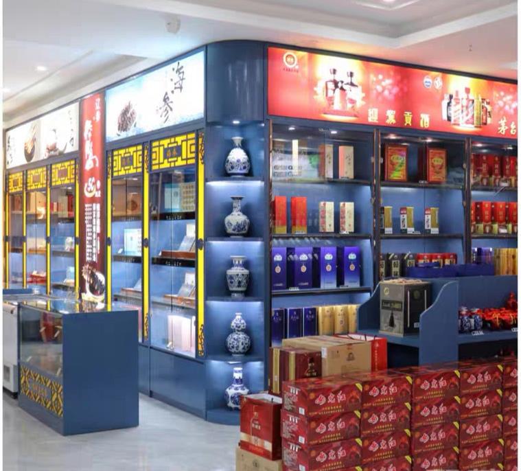 烟酒货架给零售行业带来的好处