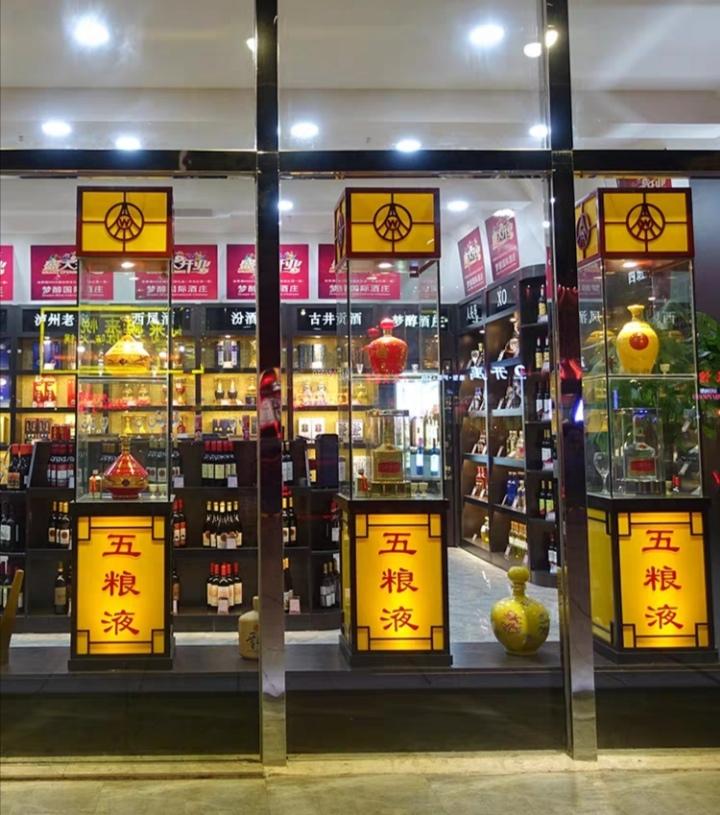 如何正确维护超市的烟酒货架