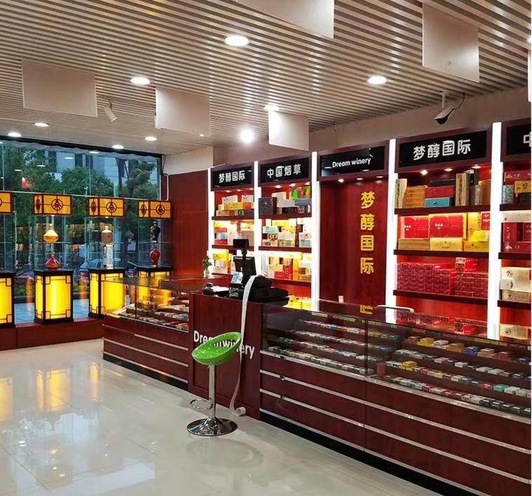 超市的烟酒货架如何选择