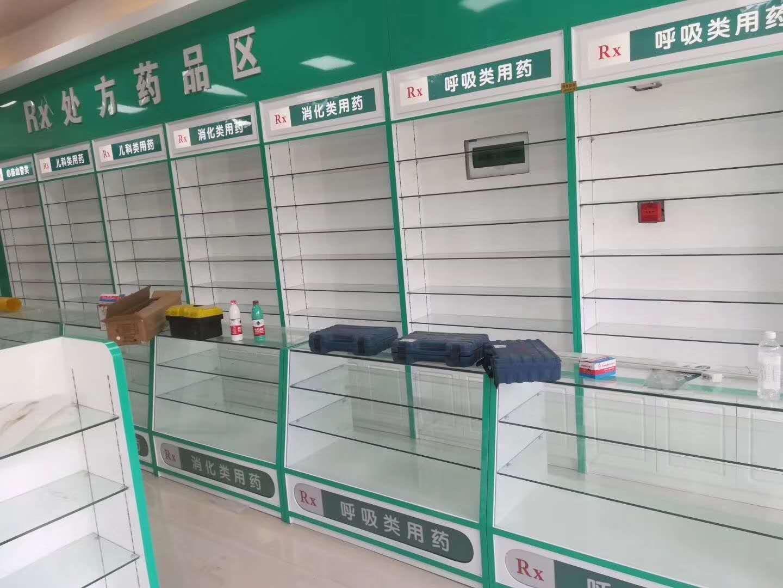 药店货架使用哪些注意事项