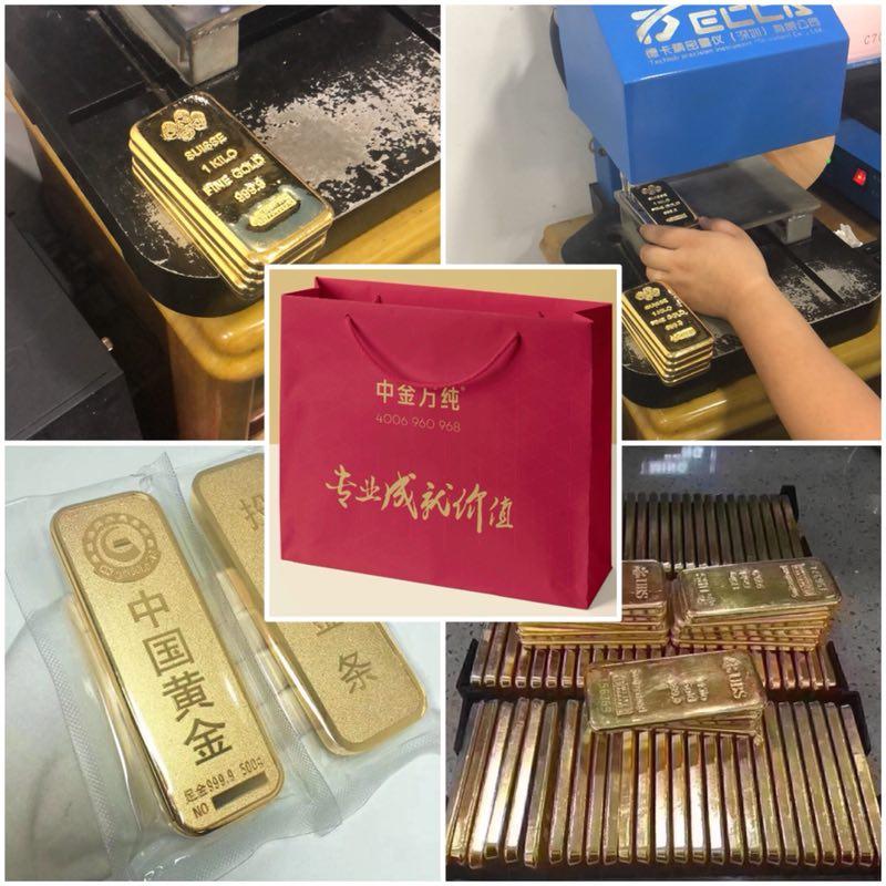 本公司上门回收黄金交易便捷