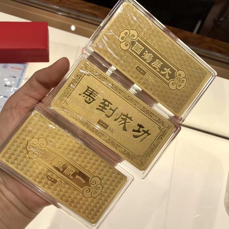 如何鉴定黄金的成色
