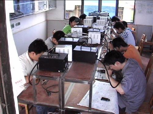 贵阳电脑培训中心