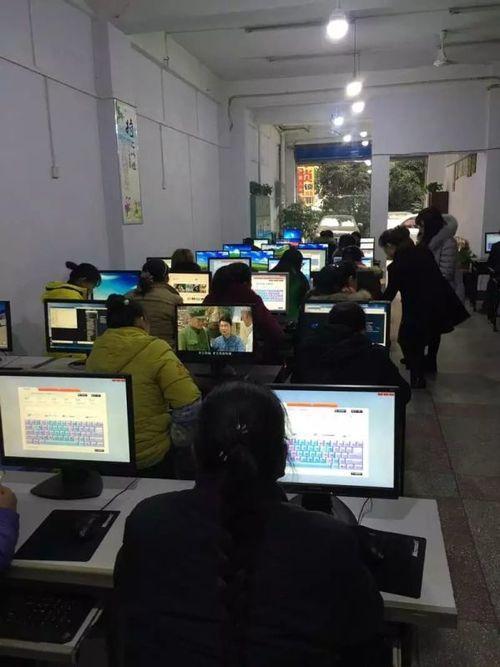 贵阳电脑技能培训
