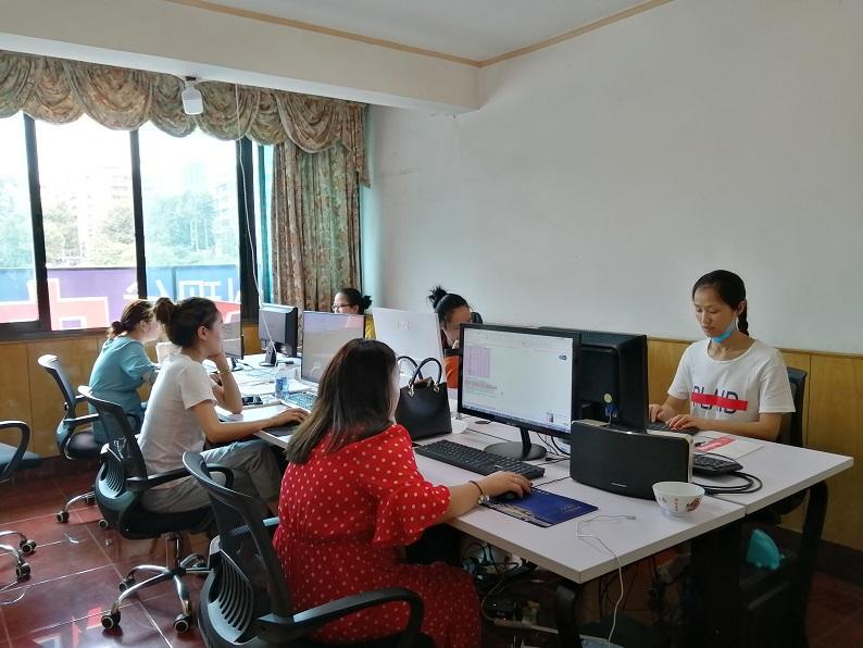 贵阳附近正规电脑培训中心