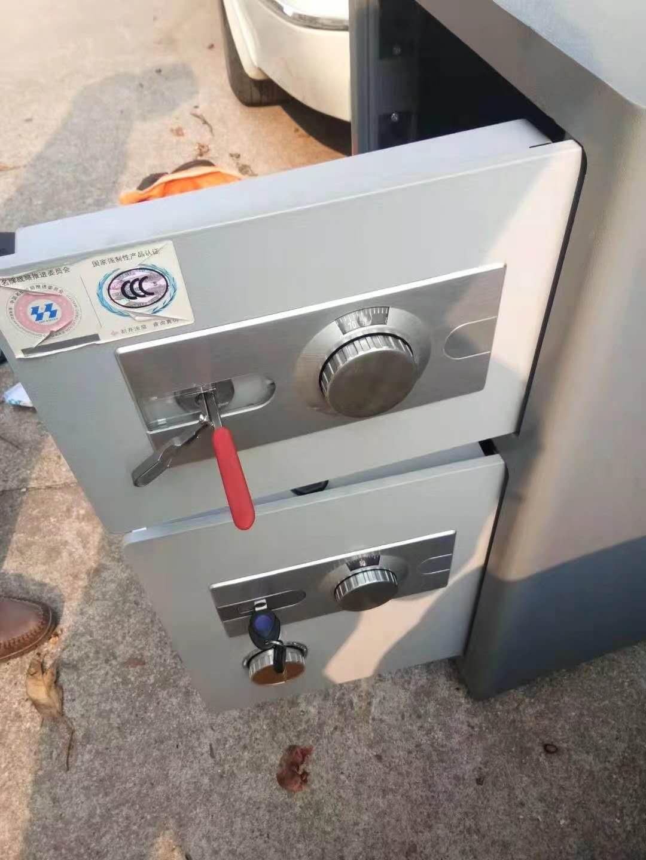清远开保险柜锁