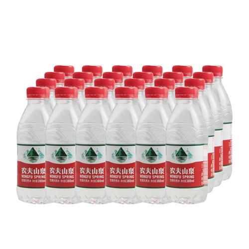 水是营养物质的载体