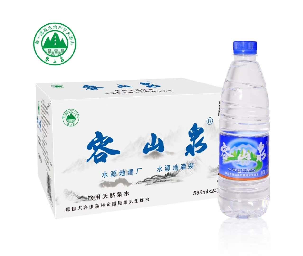 水中矿物质营养作用
