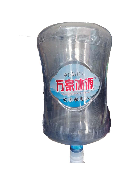 天然水和人工水