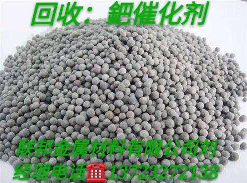 废催化剂固化处理回收法