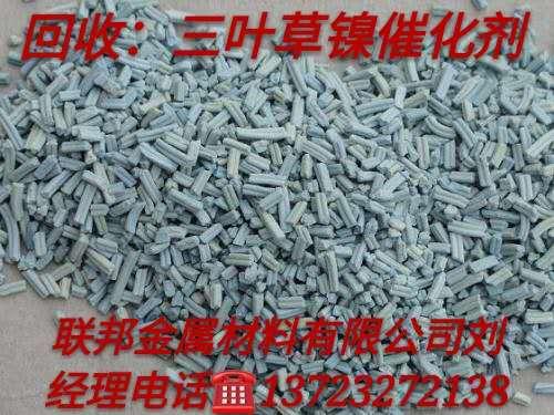 废催化剂处理方法工艺
