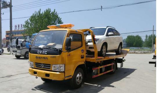 汽车道路救援维修