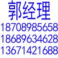 三亚鑫旺通风设备