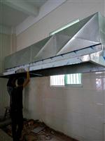 三亚厨房排烟系统安装