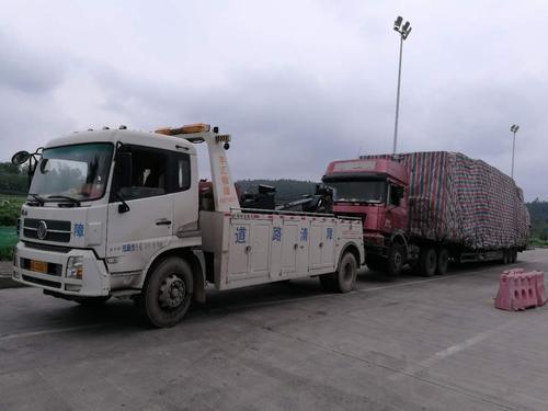 宕昌县汽车道路交通救援