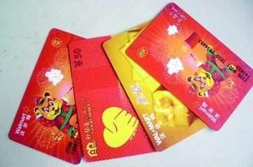 南宁购物卡回收高价回收各类购物卡