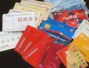 南宁专业回收购物卡的哪里有?