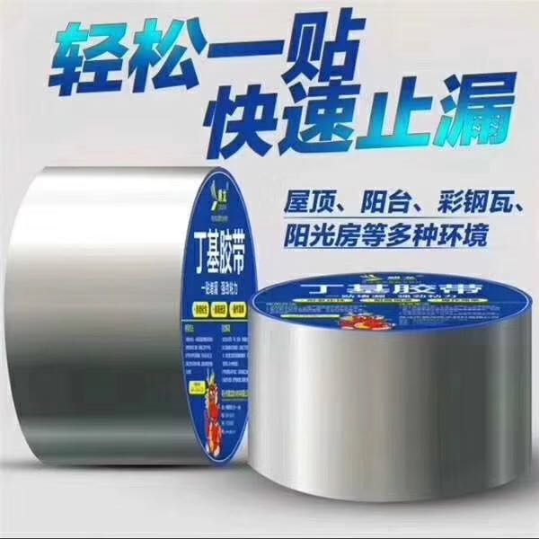 铜仁防水材料厂家介绍防水材料的选购技巧