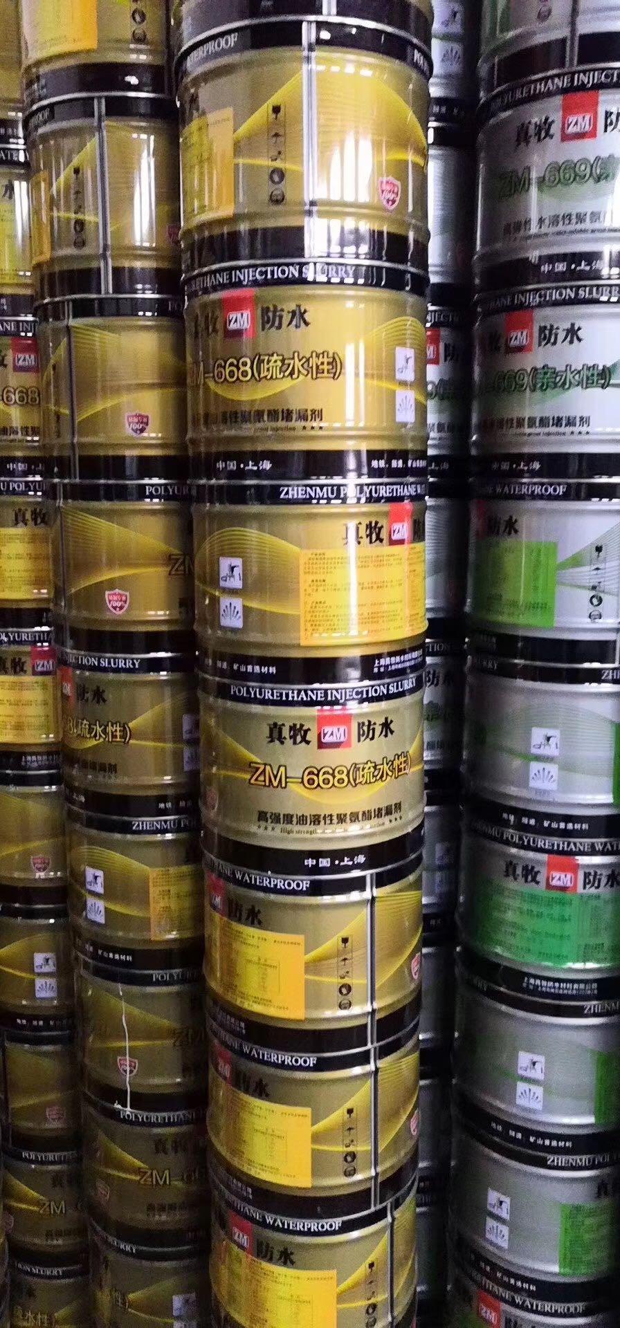 铜仁防水涂料公司:怎样做好防水效果