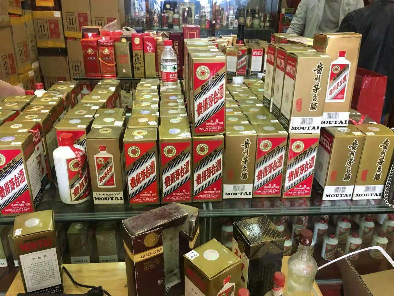 烟酒礼品回收价格公道