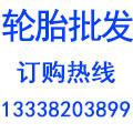 福鼎市广利商贸有限公司