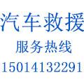 深圳市恒达道路救援有限公司