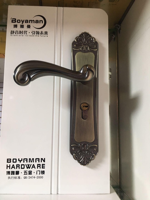 自己换锁芯怎么换