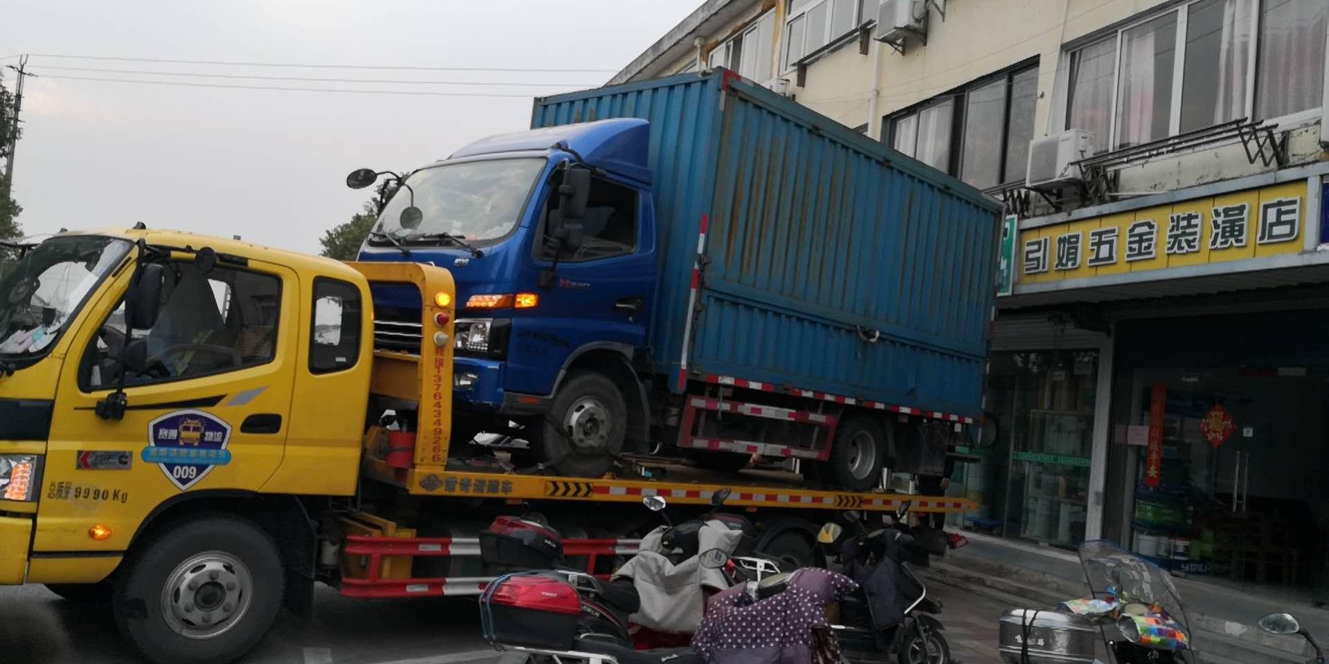 拖车的作用