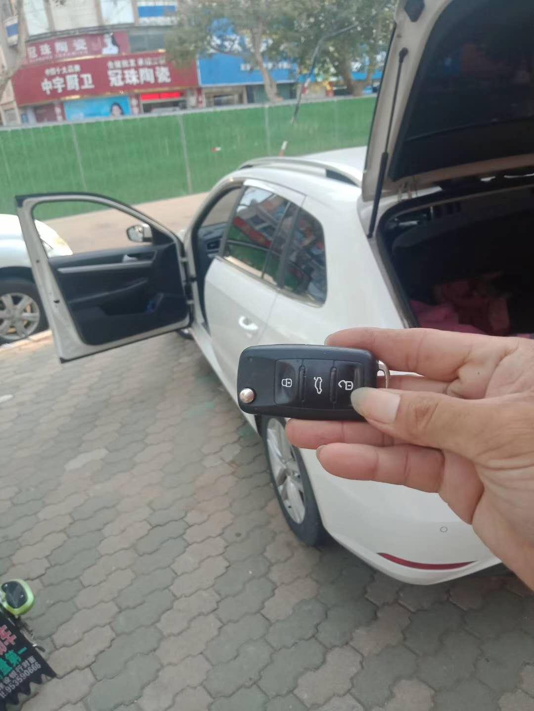 海阳平配备各种汽车钥匙即做即取