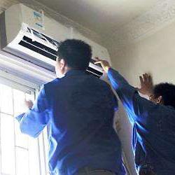邯郸专业上门空调维修