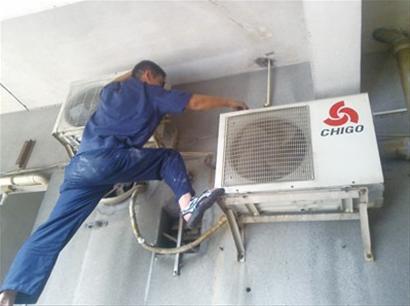 空调维修保养怎么做