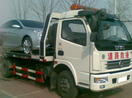广州黄埔区拖车救援电话