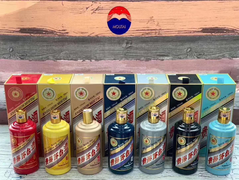 桂林回收13年国宴茅台酒价格