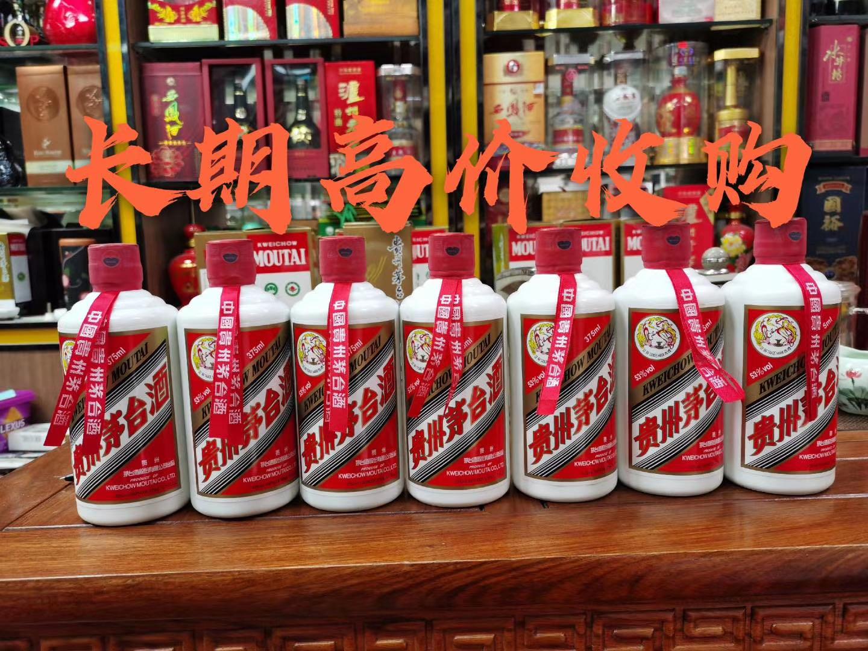 桂林回收茅台酒名酒 上门回收 价格合理